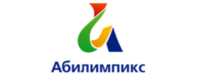Движение Abilympics