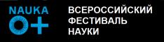 Наука 0+